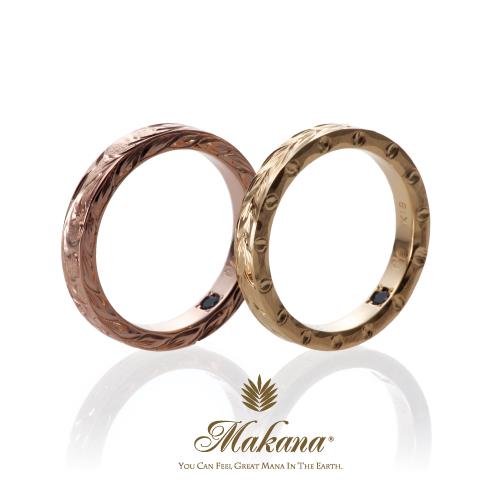 仙台 名取 山形 ハワイアンジュエリー 結婚指輪 婚約指輪 ブランド マカナ