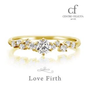 ゴールド婚約指輪