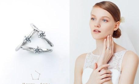 星の砂芸能人結婚指輪