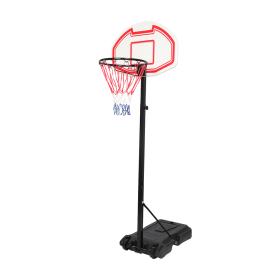 Panier Basket Reglable