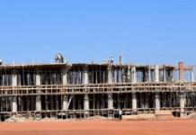 Université Amadou Makhtar Mbow