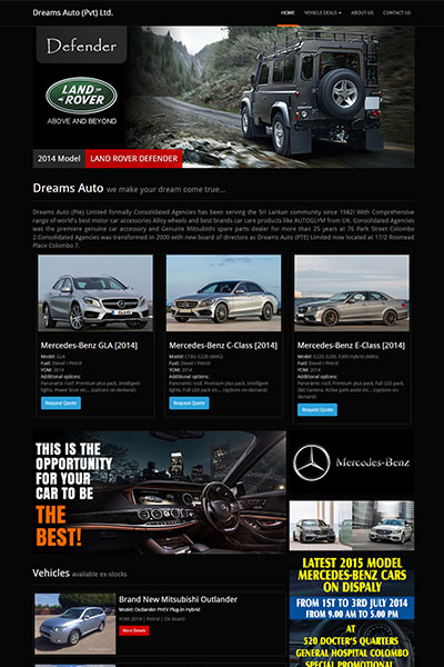 Dreams Auto (Pvt) Ltd
