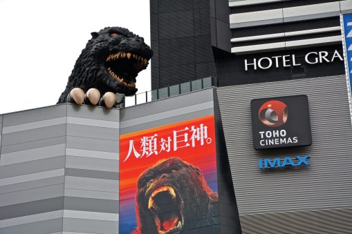 Godzilla strode ashore from Tokyo Bay for the first time in 1954, and Shinjuku's Hotel Gracery continues to celebrate the legend.