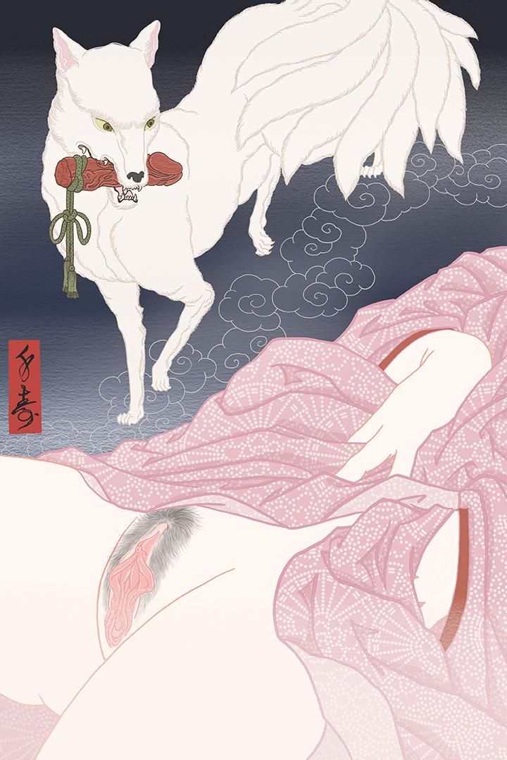 """Kitsunetsuki"" Shunga print"