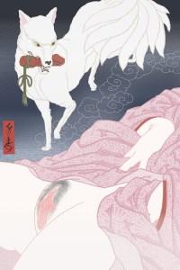 kitsune, shunga, fox, kimono, pink, porn, pornography, dildo, pussy, masturbation