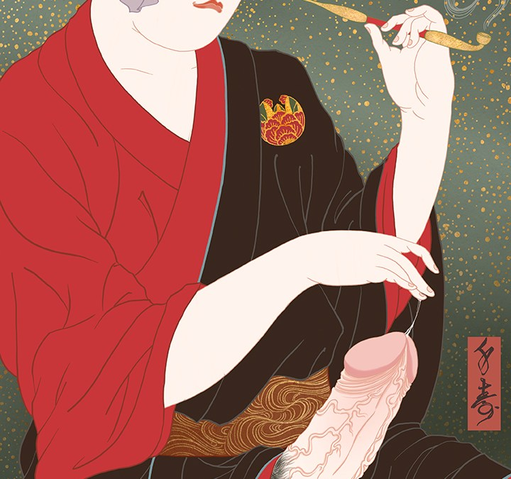 The Fabulous Cocks of Shunga Art.