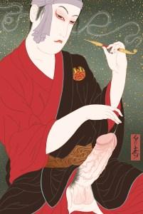 kabuki, shunga, ukiyo-e, cock, male masturbation, male erotica, sukeroku