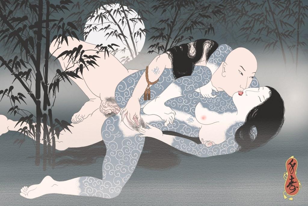 senju, horimatsu, shunga, erotic, erotica, japanese, japan, umeå, sweden, porn, pornography, anal sex, fucking, bamboo, zen, irezumi, japanese tattoo, bonji