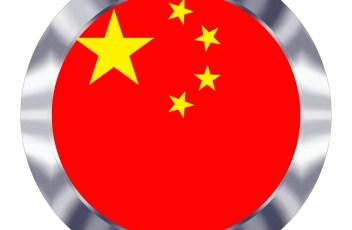 china-2815788_1280