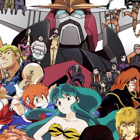 30-03-2020 Anime clásico, legal y gratis llegará a streaming próximamente (1)