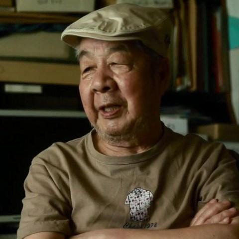 Yasuo Otsuka animación