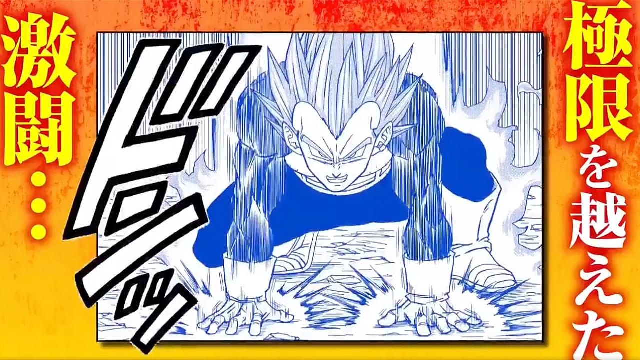 Dragon Ball Super manga Vegeta vs Granola