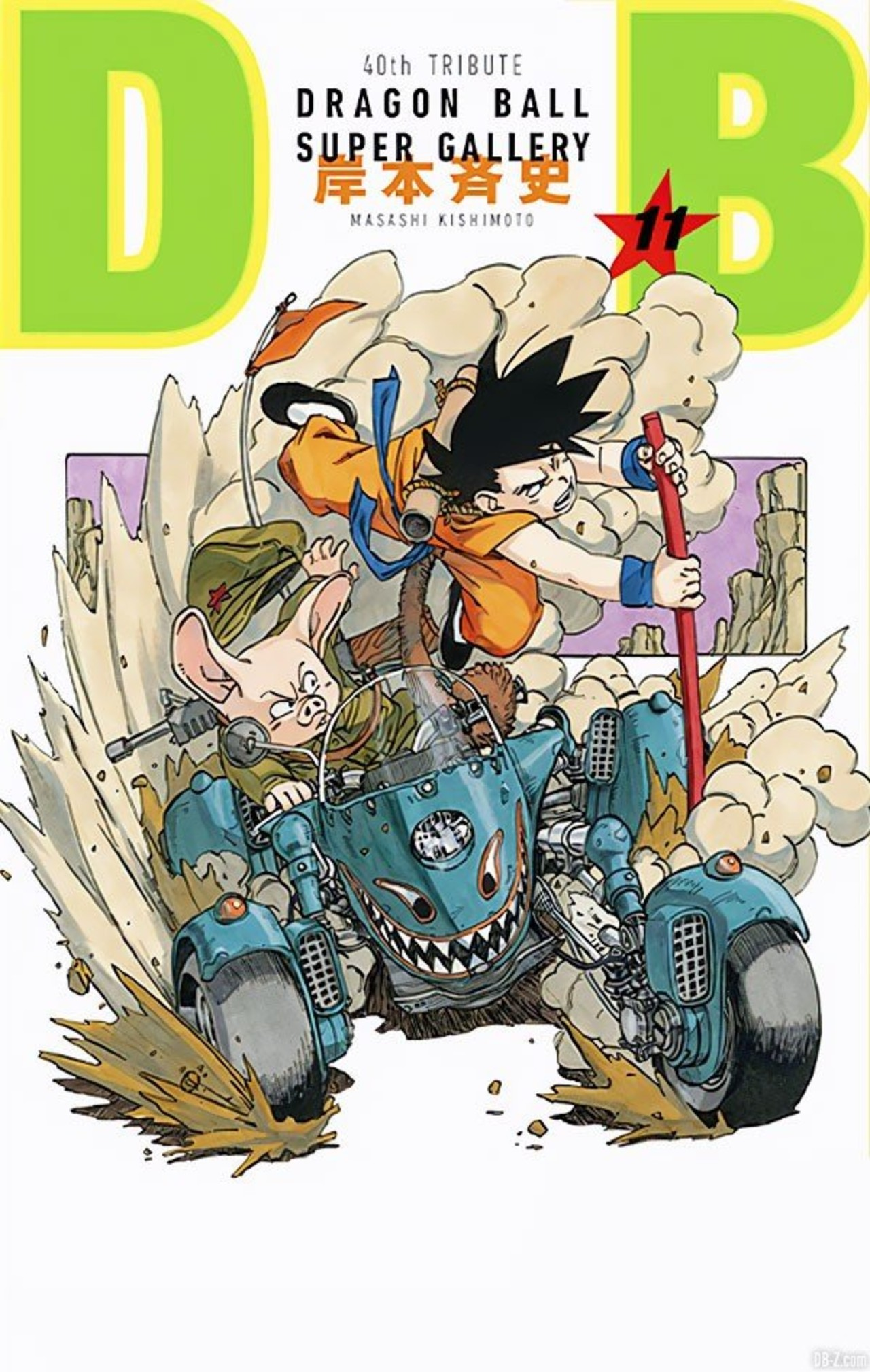 Imágenes de Dragon Ball Naruto