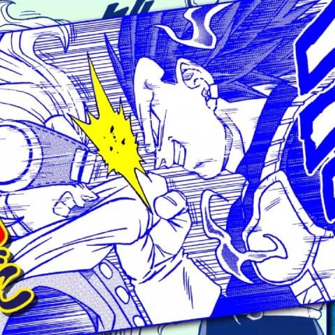 Manga Plus Shueisha Dragon Ball Super manga capítulo 75