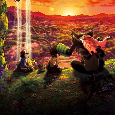 Pokémon Los Secretos de la Selva