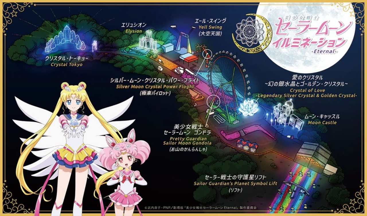 Sailor Moon x Sagamiko Resort