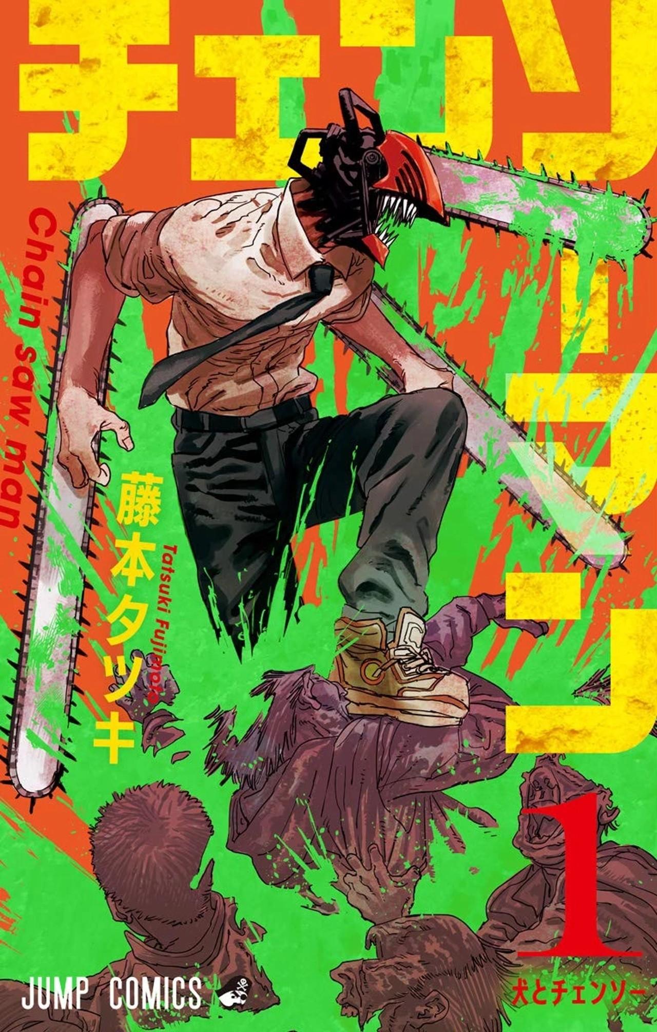 volúmen 01 del manga Chainsaw Man