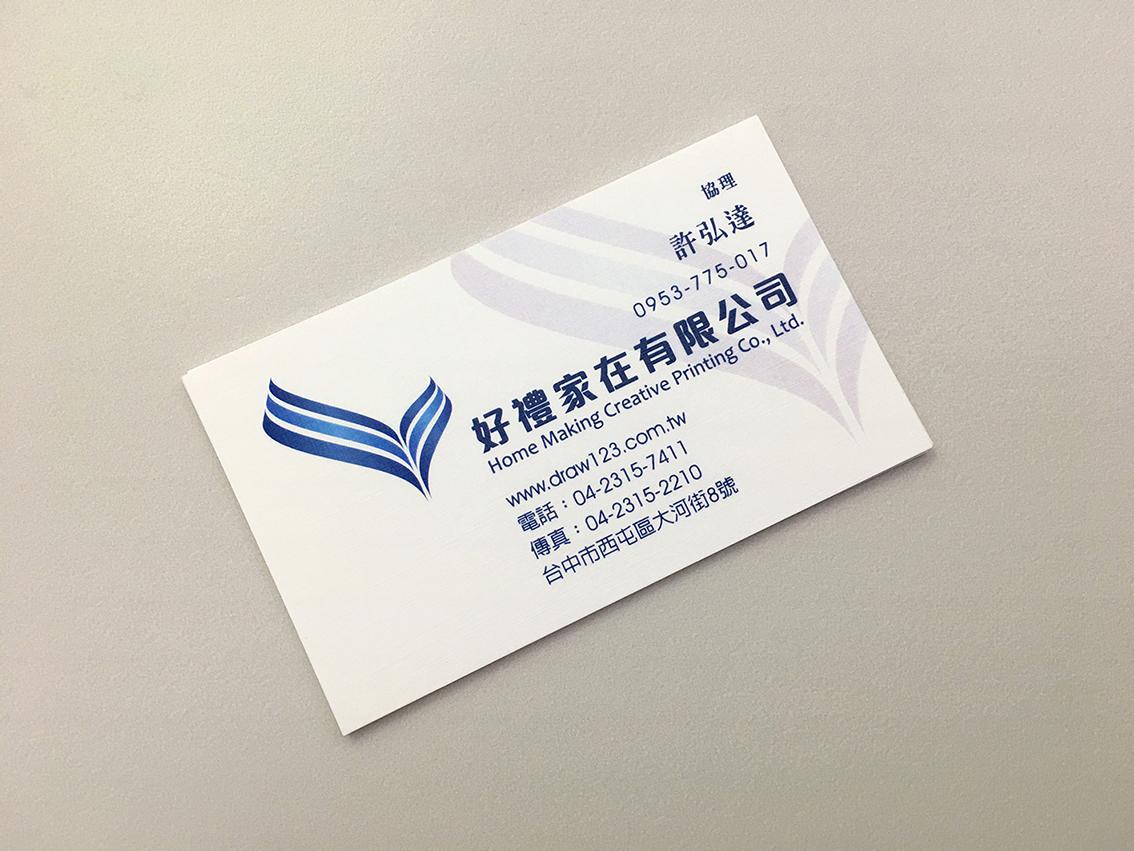 名片 1004_萊妮紙270P_白色