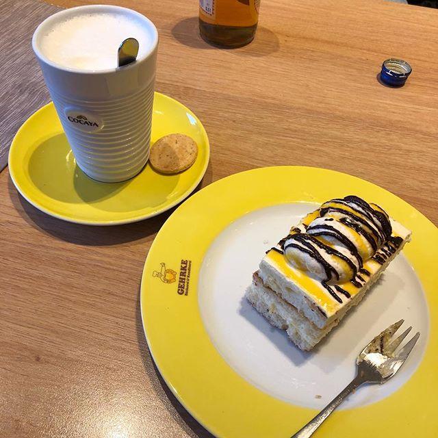 Lecker-Kuchen-Zeit <a rel=