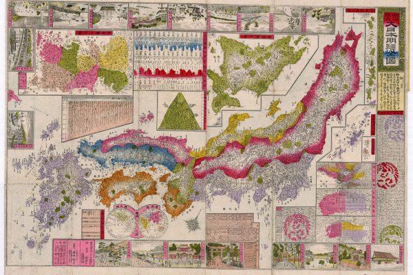 Japan Map 1886