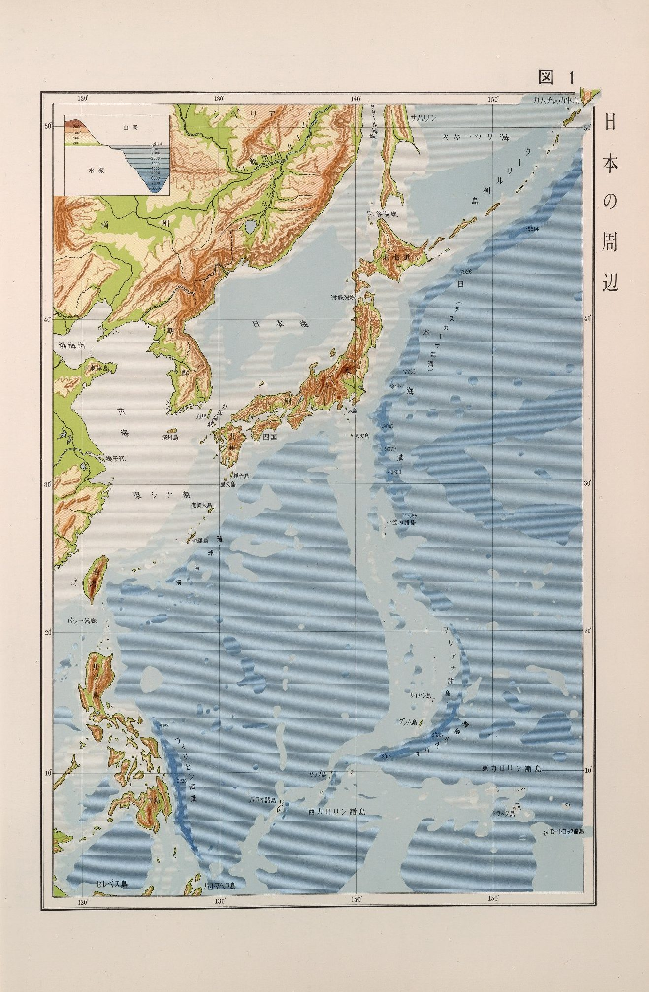 1. Map of Japan and surroundings The Atlas of Japan