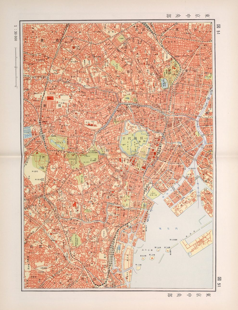 51. Central Tokyo, The Atlas of Japan Map