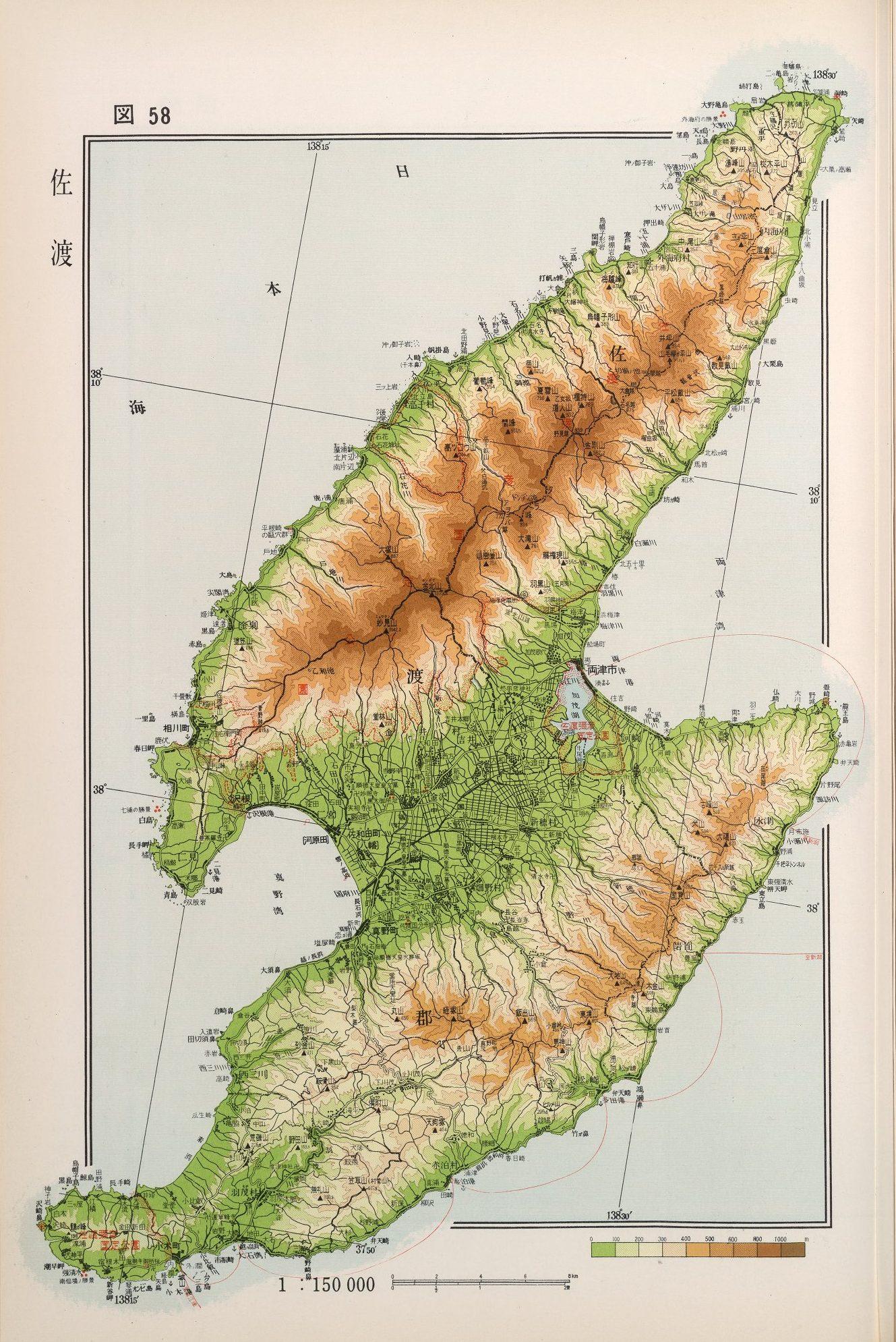 58. Sado Island, Japan