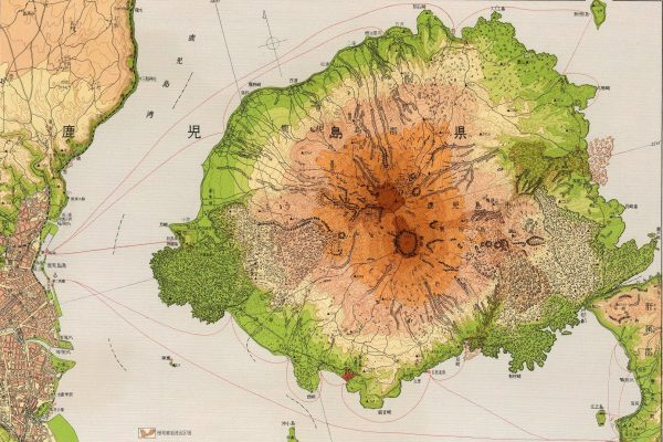 The Atlas of Japan, Natural Features and Built Territory