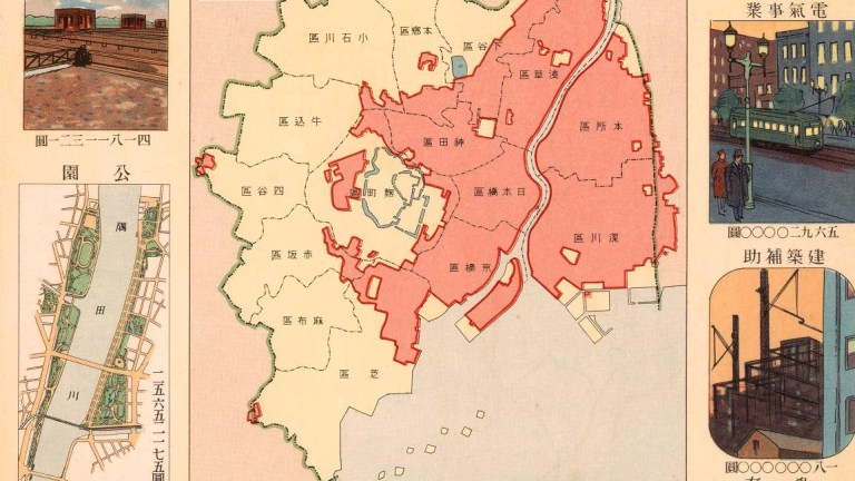 Tōkyo Shisei Zuhyo, a Statistical Atlas using Isotype