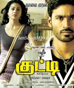 kutty movie mp3 songs dhanush