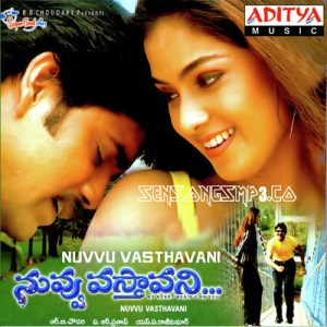 nuvvu vasthavani songs posters images audio cd rip cover