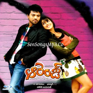 orange telugu mp3 songs