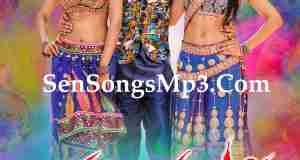 Pandaga chesko songs download