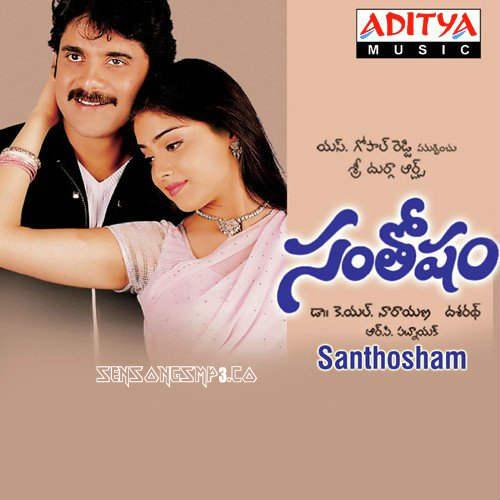 Santosham songs download