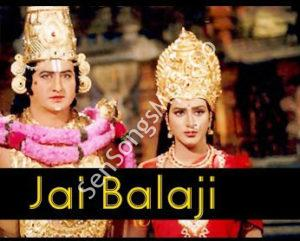 jai balaji 2006 mp3 songs telugu