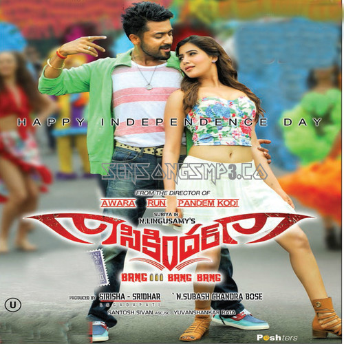 sikindar mp3 songs posters images album cd rip cover