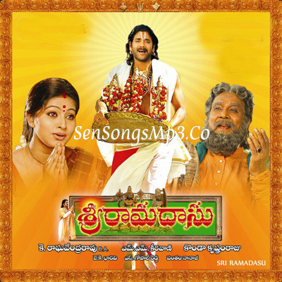 sri ramadhasu songs download 2006 telugu