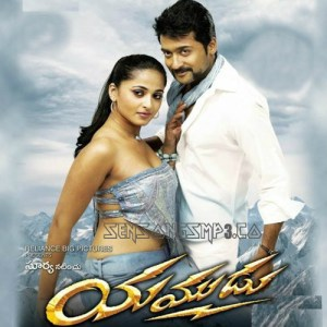 yamudu 2010 telugu movie mp3 songs posters images stills