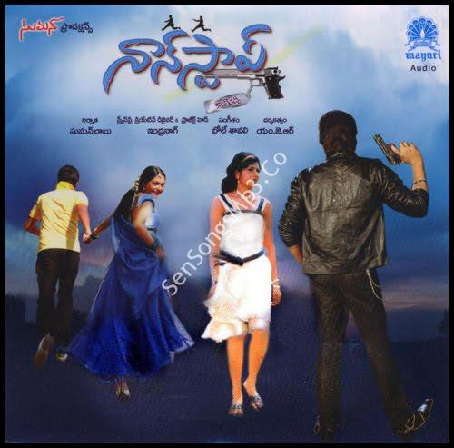 Non Stop 2009 Telugu Movie Songs Download