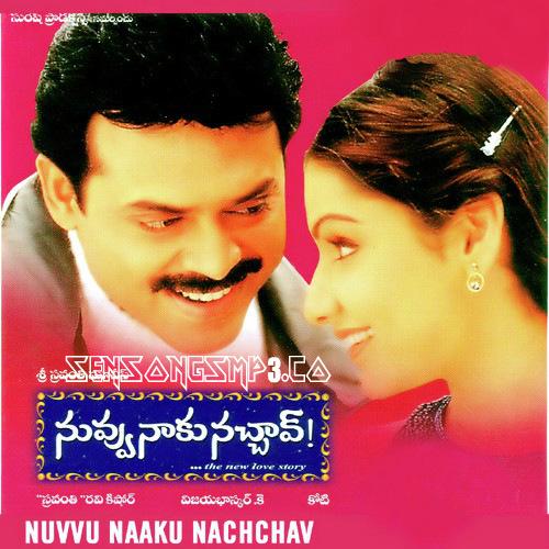 nuvvu naaku nachav songs posters images wallpaers hd album cd rip cover ful movie hd video songs