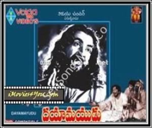 Dayaamayudu (1987)