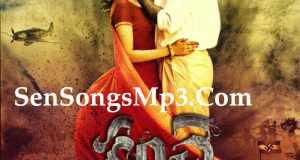 kanche mp3 songs download sensongsmp3