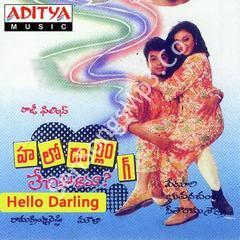 Hello Darling (1992)