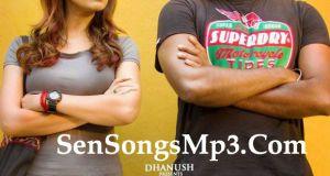 nannum rowdy dhaan songs