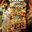 Enakku Innoru Per Irukku mp3 songs download sensongsmp3
