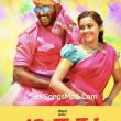 vishal maruthu mp3 songs download