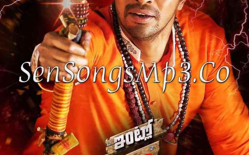 intlo deyyam naakenti bhayam mp3 songs