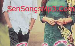 nee jathaleka mp3 songs download sensongs