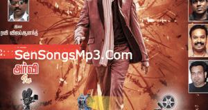 Ennama Katha Uduranunga mp3 songs download sensongsmp3