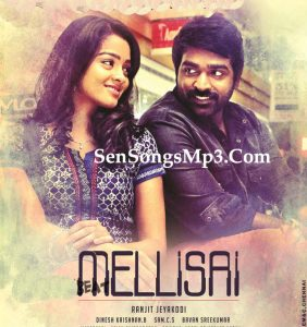 Mellisai mp3 songs download,Mellisai posters images